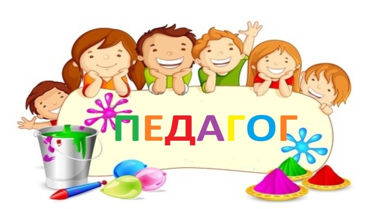 Podružnica pedagoga osnovnih škola južnobačkog okruga